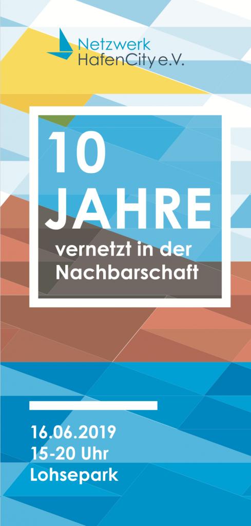 Flyer: Netzwerk hafenCity e.V.